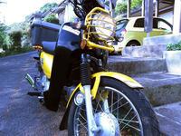 3ヵ月ぶり カブでリハビリツー - 幸せの黄色いクロスカブ