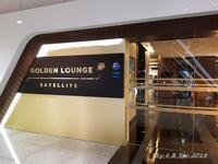 ◆ マレーシア航空 期間限定就航 A380でクアラルンプールへ 、その5 帰途編(2018年4月) - 空とグルメと温泉と