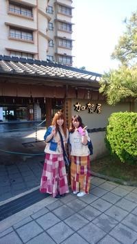 金沢でペア洋服 - 紅い風