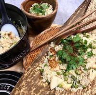 タケノコとお豆のアジアンご飯 - きょうこばぁばの愉快食堂