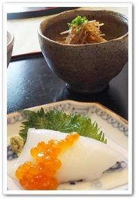 和食でおもてなし - カナディアンロッキーで暮らす