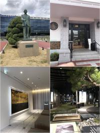 「パナソニック ミュージアム」 - 日々の雑記ノオト