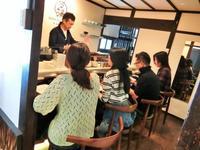 茶論会お茶講座 5期生 第3回講座終了 - 茶論 Salon du JAPON MAEDA