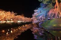 「弘前さくらまつり」ライトアップ - 飛行機&鉄道写真館
