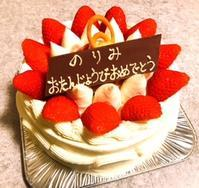 my,birthday☆ - タイ式マッサージ サイチャイ