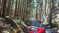 美山の里 - カブログ