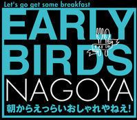 EARLY BIRDSで朝ごはん - お料理王国6