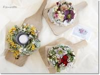 Fleuretteさんのお花のご紹介*第2弾♪ - Ange(アンジュ) - 小林市の雑貨屋 -