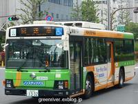 東京都交通局 D-N317 - 注文の多い、撮影者のBLOG