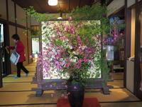 春の富山の味覚@松月 - さくらの韓国ソウル旅行・東京旅行&美容LOVE