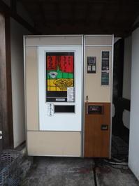 2017.12.31 めん処かねかの自販機うどん ジムニー車中泊四国一周10 - ジムニーとカプチーノ(A4とスカルペル)で旅に出よう