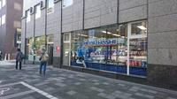 SPORTS MITSUHASHI様襷TASUKI店完了! - INGRAM INC TOPICS