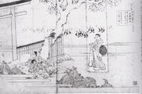北斎が描いた「逢うことの〜」の真実 - 憂き世忘れ