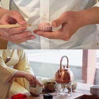 【歌舞伎茶会】目の前で作る和菓子とお抹茶を楽しむ 「勧進帳」の世界を映す受賞作「瀧の水」茶会 - 一欅庵(いっきょあん)和の暮らし展