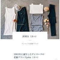 joha(ヨハ) - 暮らしのおともに