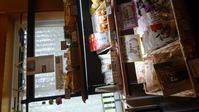 五稜郭公園内の箱館奉行所売店に編みぐるみいかちゃん納品 - 工房アンシャンテルール就労継続支援B型事業所(旧いか型たい焼き)セラピア函館代表ブログ