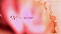 Rose Vol.02 - 君に届け