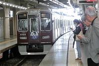 藤田八束の鉄道写真@阪急電車が新たな装い・・・神戸、大阪、宝塚にご案内ガイド - 藤田八束の日記