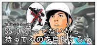 【漫画で雑記】スタジオシリーズのグリムロックが売ってないから…。 - BOB EXPO