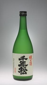 千年乃松 純米酒[千年乃松酒造] - 一路一会のぶらり、地酒日記