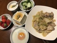 キャベツと玉ねぎと鶏肉の蒸し煮(今夜は始末めし!) - よく飲むオバチャン☆本日のメニュー