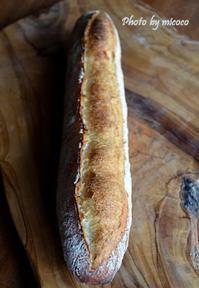 ブラフベーカリーのパンをおうちで焼く - 森の中でパンを楽しむ
