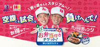 C大阪-V仙台(4/25) PREVIEW - KAMMY'S HOMEPAGE:別館(予備館)