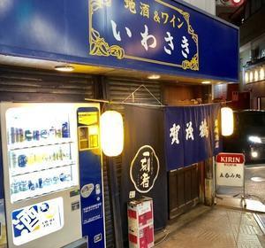 大阪B級グルメ天国