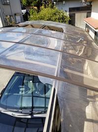 松山市 O様邸 テラス改修工事 - 有限会社池田建築ホーム 家づくりと日々のできごと♪