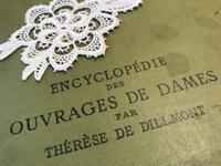 2018'Ouvrages de dames -手芸展- - douzebocaux blog