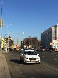 「スパシーバ」だけで旅するモスクワ<新アルバート通りに行こう!> - Малый МИР〔マールイ・ミール〕
