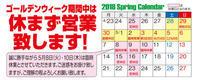 お客様の愛車紹介Vol 30 - motorrad kyoto staff blog
