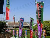金丸座でこんぴら歌舞伎を観る - イ課長ブログ