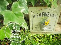 コンクリートで鉢作り!ガーデンプレートDIY*ワークショップのお知らせ - 暮らしをつくる、DIY*スプンク