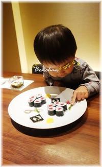 お寿司ランチ - 日々楽しく ♪mon bonheur