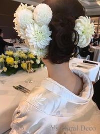 白無垢に白いお花のヘッドドレス - Ys Floral Deco Blog