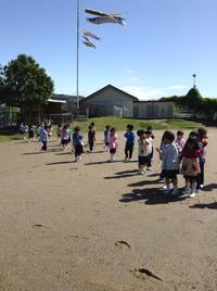 避難訓練(火災)を行いました! - みかづき第二幼稚園(高知市)のブログ