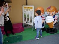 Kids - カメラノチカラ