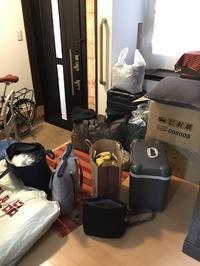 『9時間ドライブを半分こ:新潟への旅その1』 - NabeQuest(nabe探求)