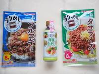 【レシピ】プルコギの素&サバ缶で☆簡単パスタ - 365のうちそとごはん*:..。o○☆゚