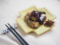 【レシピ】スターアニスで☆なすの焼きびたしと、スパイスレシピ100本ノック!? - 365のうちそとごはん*:..。o○☆゚