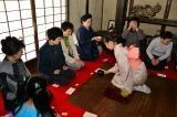 5月20 日㈰:史跡公園 月釜 - 岩倉インフォメーション