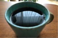 タンザニアハニー・アメリカ流? - 植物と、コーヒーと。
