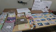 函館本町市場にセラピア製品あります。 - 工房アンシャンテルール就労継続支援B型事業所(旧いか型たい焼き)セラピア函館代表ブログ