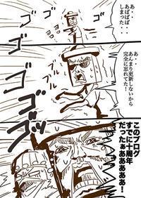 モアイ表ブログ すでに10周年!! - モアイ表ブログ