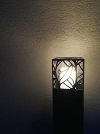 N-house 照明&表札もつきました - しあわせのつぶ -  drops of wonder -