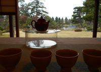 雨の一日茶室de中国茶会報告 - Tea Wave  ~幸せの波動を感じて~