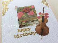 4月誕生日カード#2 - てのひら書びより