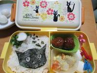 小学生のお弁当 - 南阿蘇 手づくり農園 菜の風