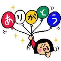 出雲の出会い5日目 - 吉祥寺マジシャン『Mr.T』